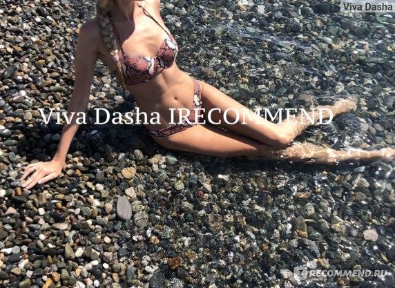 Купальник Aliexpress RUUHEE Bikini Swimwear Women Swimsuit 2020 Leopard Brazilian Bikini Set Push Up Bathing Suit Female Summer Beach Wear Biquini фото