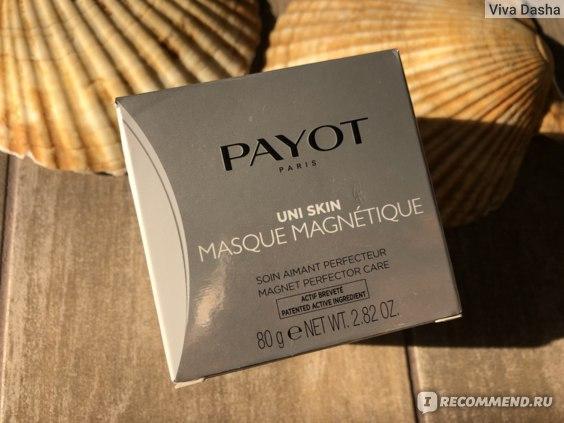 PAYOT Маска для лица магнитнаясовершенный тон кожи Uni Skin