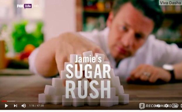 Джейми Оливер. Сахарная лихорадка фото