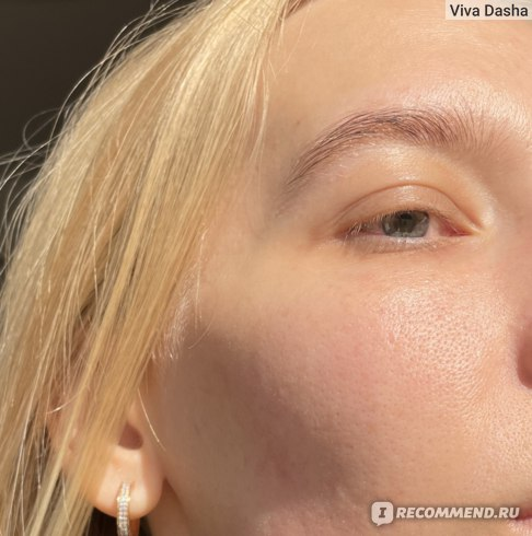 Гель-крем для кожи вокруг глаз Estee Lauder DayWear Eye Cooling Anti-Oxidant Moisture Gel Creme фото