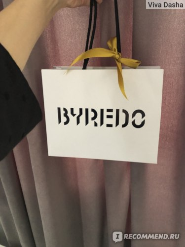 Парфюмированный гель для душа Byredo Gypsy Water