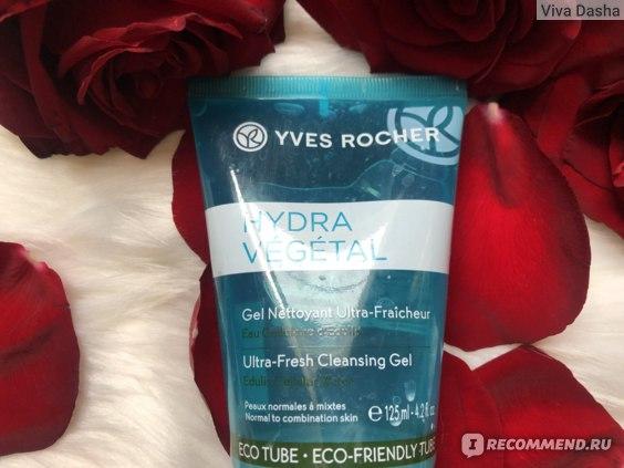 Гель для умывания Yves Rocher hydra vegetal