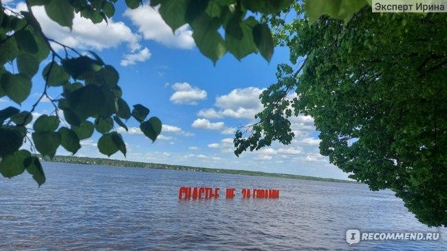 Пермь, Россия фото
