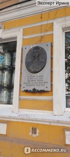 недалеко от дома Мешкова