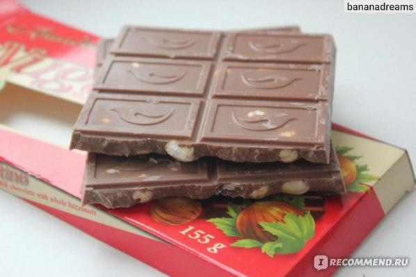 """Шоколад ООО """"Инвестпроект"""" Amadeo """"Nugattino"""" Молочный, с цельными лесными орехами фото"""