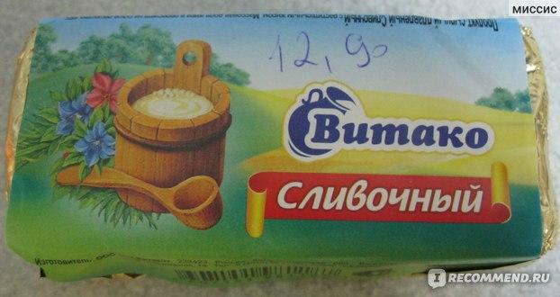 """Сыр плавленый Витако Сливочный плавленный сыр """"Витако"""" фото"""