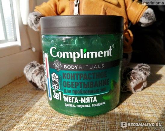 Контрастное обертывание для проблемных зон 3 в 1 Compliment Body Rituals Мега-мята