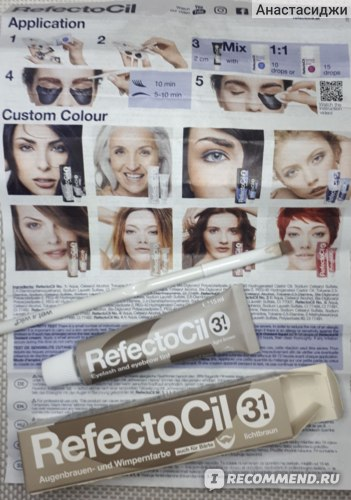 Краска для бровей и ресниц RefectoCil профессиональная фото