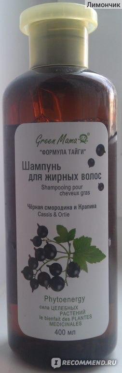 """Шампунь GREEN MAMA для жирных  волос """"Черная смородина и крапива"""" фото"""