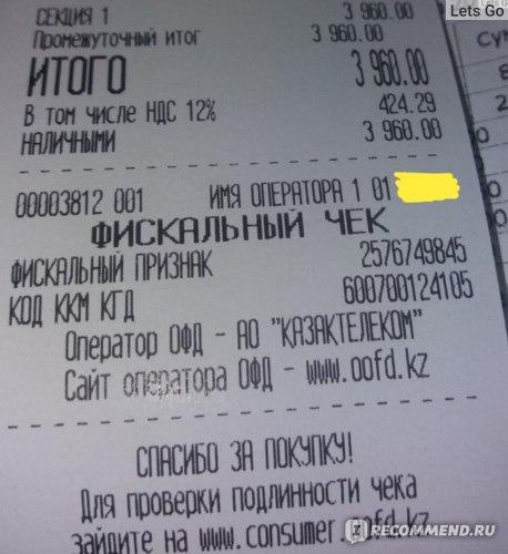 Корейское Кафе Rodem, Алматы фото