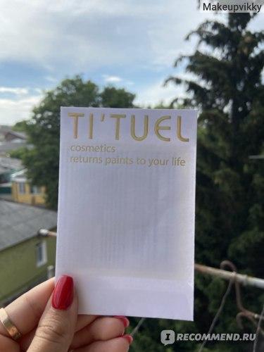 Бальзам-бустер для кожи лица Ti'tuel  Мультивитаминное утро на основе декокта пижмы и комплекса диатомовые водоросли-ламинария фото