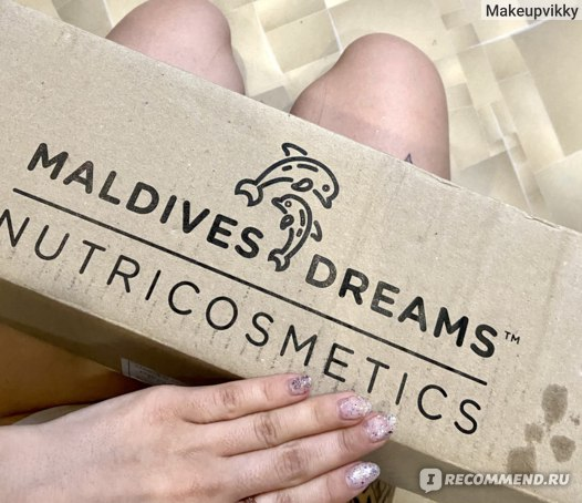 Щетка массажная для тела Maldives Dreams Большая для сухого массажа  фото