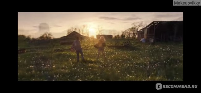 Жизнь за год (2020, фильм) фото