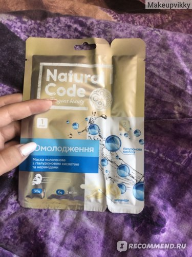 Маска для лица Natural Code Омоложение Маска коллагеновая с гиалуроновой кислотой и керамидами  фото