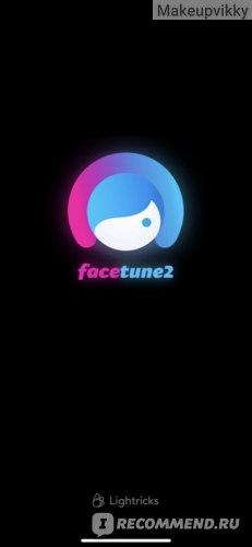 Компьютерная программа Facetune 2 фото