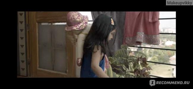 Пиху (2018, фильм) фото