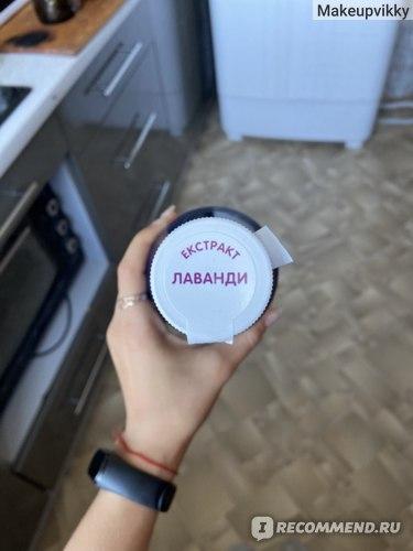 """Продукт кефирный Простоквашино """"Кефир на ночь"""" с экстрактом лаванды  фото"""