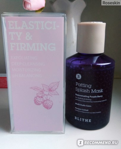 BLITHE Rejuvenating Purple Berry отзыв