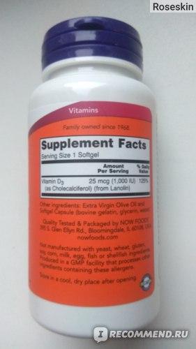 Витамины Now Foods D-3, 1000 МЕ фото