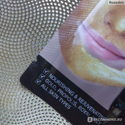 Purederm Galaxy Gold Peel-off Mask