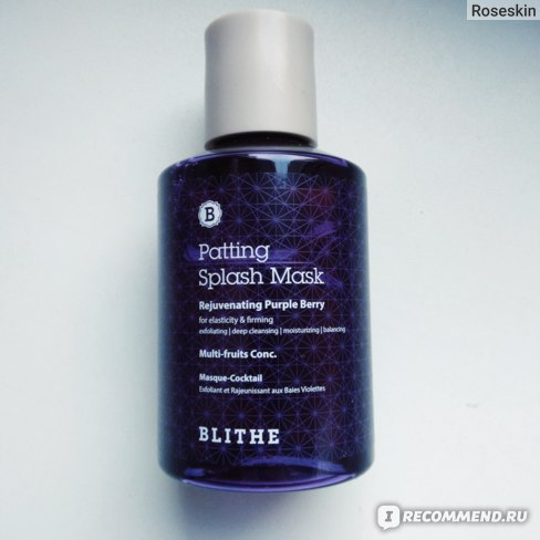 BLITHE Rejuvenating Purple Berry отзывы