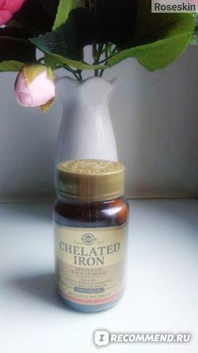 БАД Solgar Chelated Iron