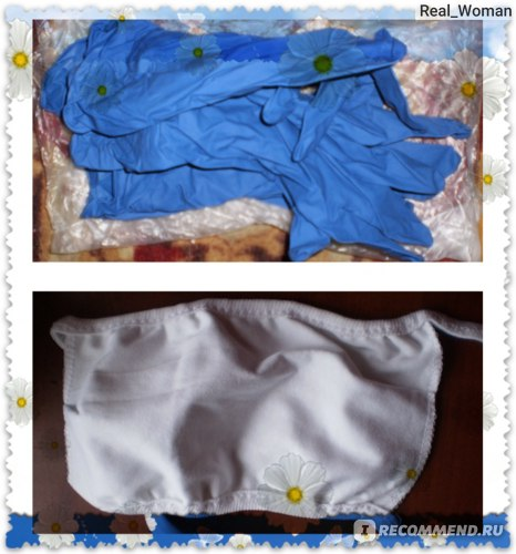 перчатки (две пары) - как чувствовала, марлевая повязка