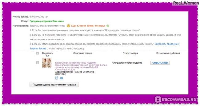 Эротическое белье AliExpress Free drop shipping Sexy women in Black Lingerie sexy mesh Babydoll sleepwear Calm XL220 фото