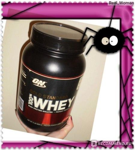 Спортивное питание Optimum Nutrition 100% Whey Gold standard фото
