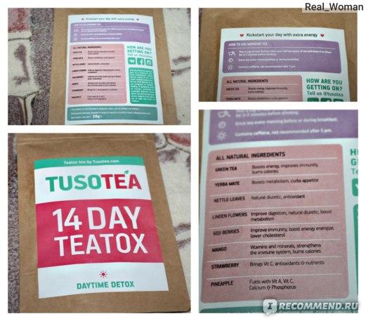 Фиточай TusoTea Для детоксикации и похудения фото