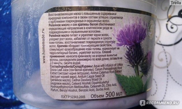 Маска для волос Домашние рецепты Восстанавливающая фото