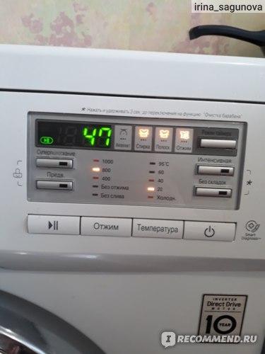 Стиральная машина LG  Inverter Direct Drive 6 кг фото