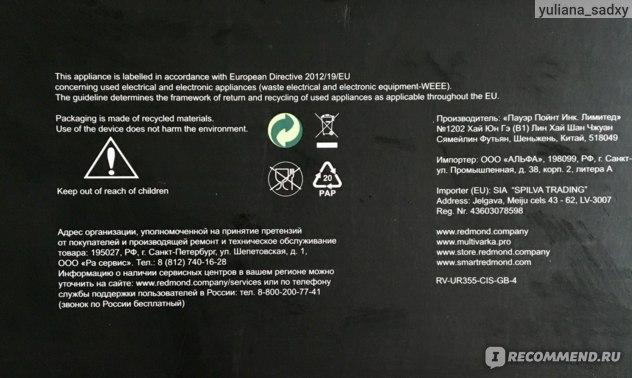 Беспроводной пылесос плюсы и минусы