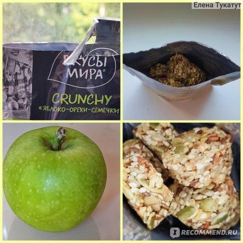 Семена яблока похудение