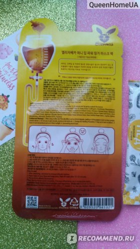 Elizavecca Face Care Honey Deep Power Ringer Mask Pack