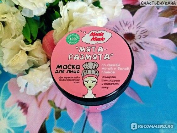 Маска для лица Meela Meelo Мята-размята фото