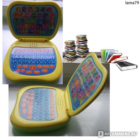 """Малыши Игрушка электронная развивающая """"Мой первый ноутбук"""" фото"""