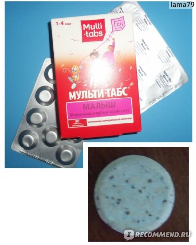 Витамины Multi-tabs Мульти-табс малыш 1 - 4 года фото
