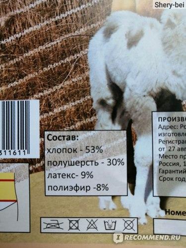 Пояс из верблюжьей шерсти Leonarda фото