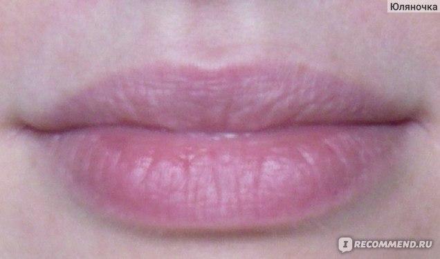 губ ню