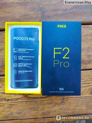 Мобильный телефон Xiaomi Poco F2 Pro фото