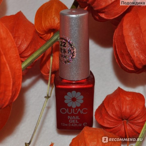 OULAC Temperature Color Change