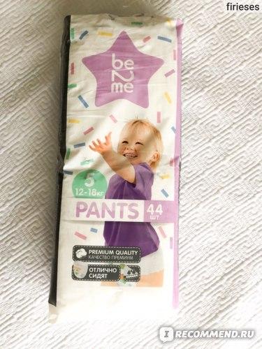 Подгузники-трусики Be2me Pants фото