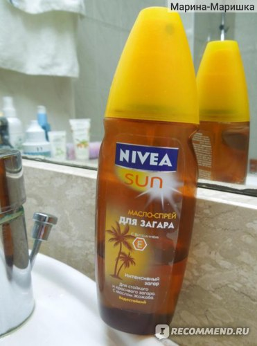 Масло для загара NIVEA SUN фактор 2 фото