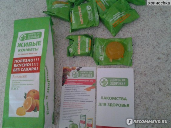 """Живые конфеты Лакомства для здоровья """"Апельсин"""" фото"""