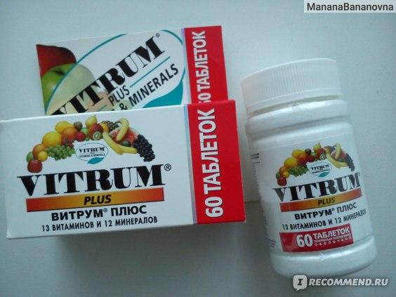 Какие можно пить витамины при диете