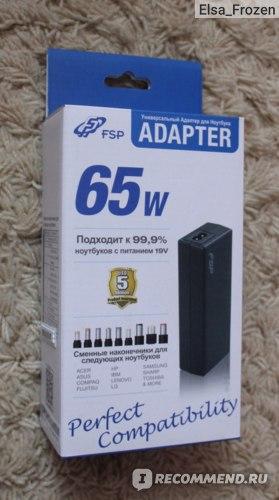 Универсальный адаптер для ноутбука FSP NB 65 фото