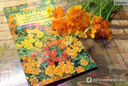 упаковка семян и цветочки