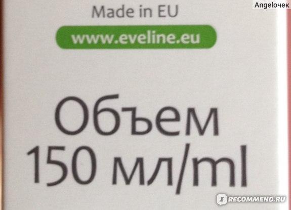 Спрей для волос Eveline bio репейная сыворотка-спрей фото