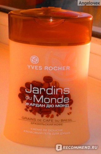 """Гель для душа Ив Роше / Yves Rocher Les Jardins du Monde """"Бразильский кофе"""" фото"""